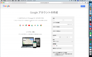 gmail_account