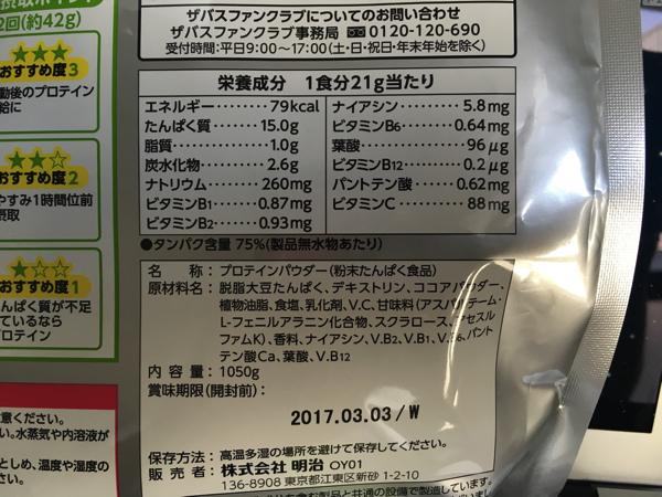 IMG_1366 copy