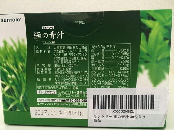 IMG_1553 copy